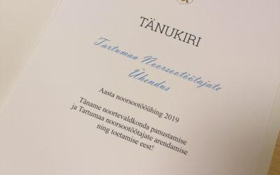 Noortevaldkonna tunnustussündmus tõi ühe laureaadi tiitli ka Tartumaale